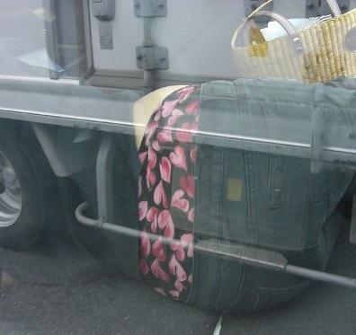 車中の女性を盗撮した素人エロ画像19