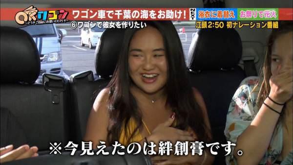 テレビ朝日・OKワゴンのセクシーハプニングの画像-038