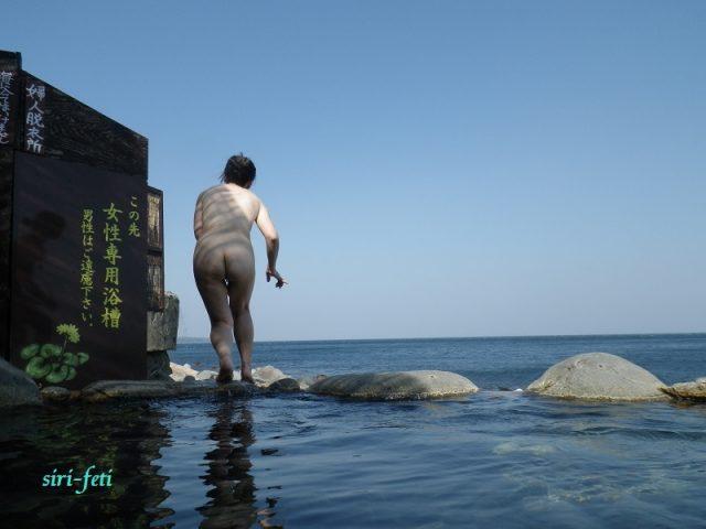 温泉入浴記念に裸を撮影する素人エロ画像-044