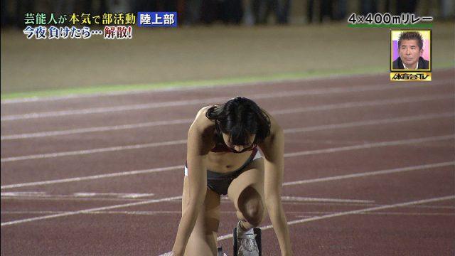 女子陸上選手の素人エロ画像-023