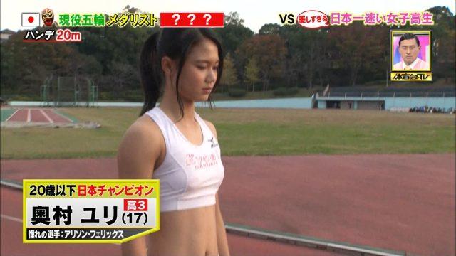 女子陸上選手の素人エロ画像-177