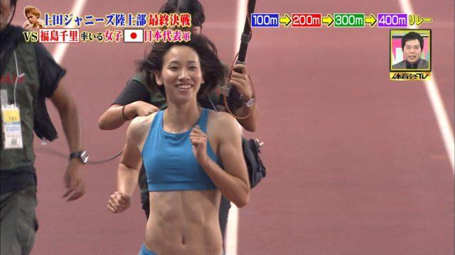 女子陸上選手の素人エロ画像-158