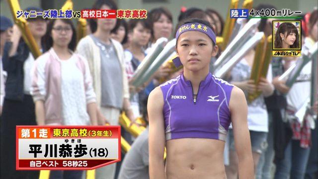 女子陸上選手の素人エロ画像-066