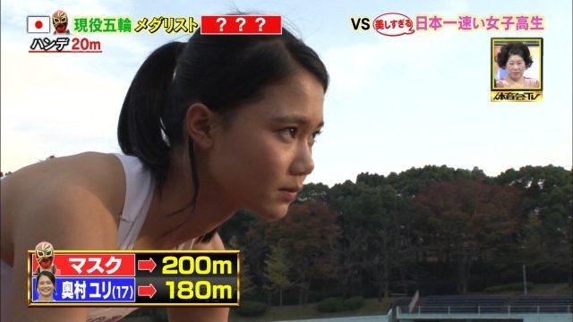 女子陸上選手の素人エロ画像-181