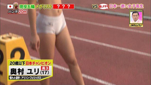 女子陸上選手の素人エロ画像-176