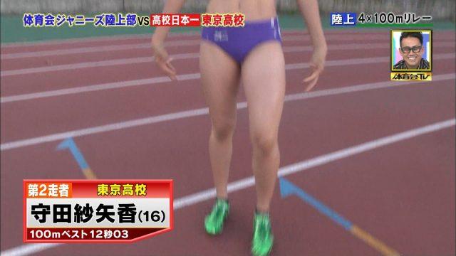 女子陸上選手の素人エロ画像-101