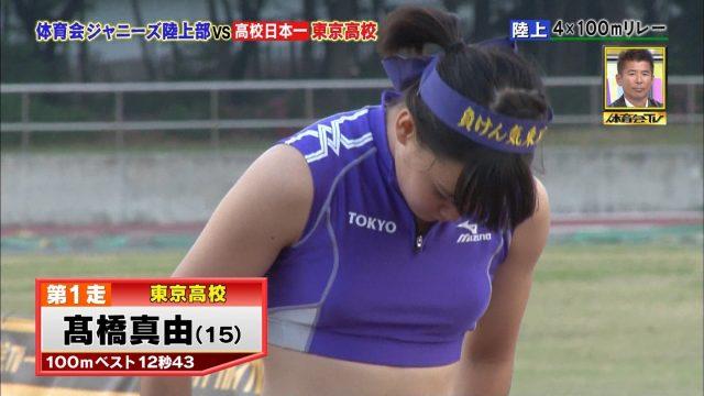 女子陸上選手の素人エロ画像-098