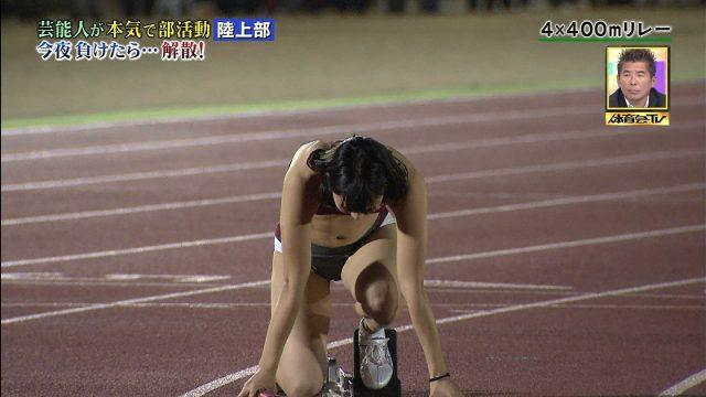 女子陸上選手の素人エロ画像-025