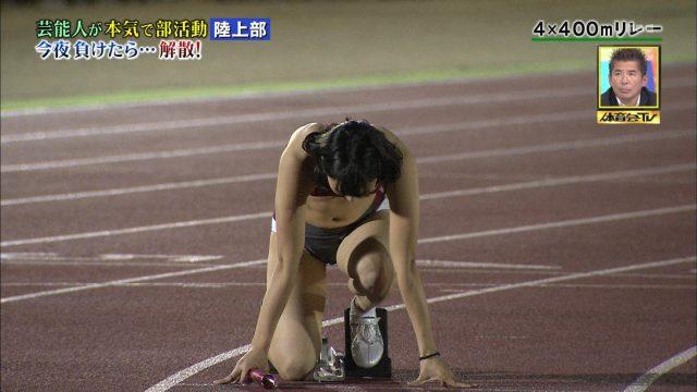 女子陸上選手の素人エロ画像-022