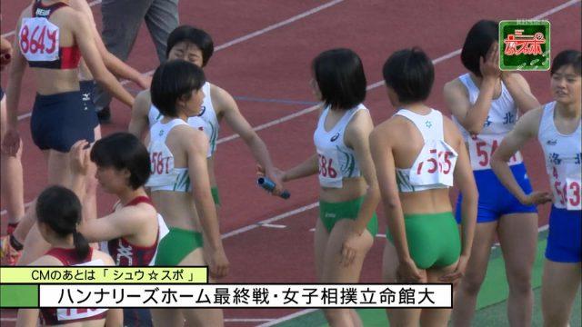 女子陸上選手の素人エロ画像-142