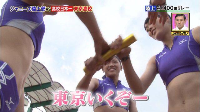 女子陸上選手の素人エロ画像-060