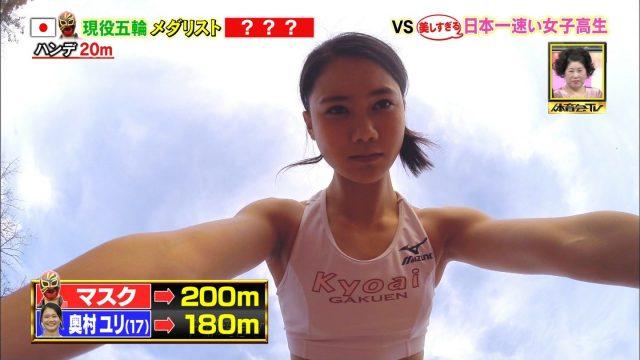女子陸上選手の素人エロ画像-182