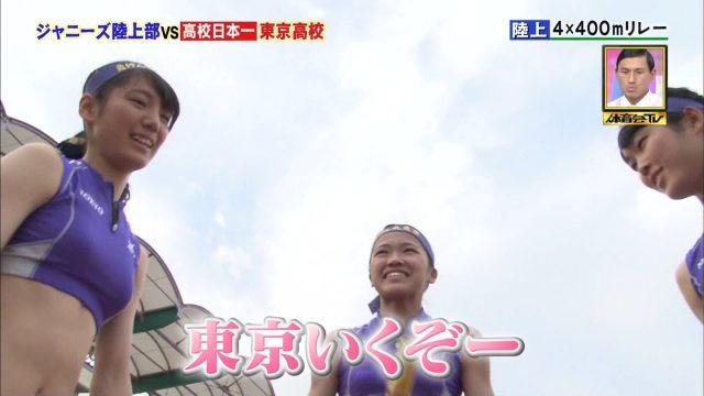 女子陸上選手の素人エロ画像-063
