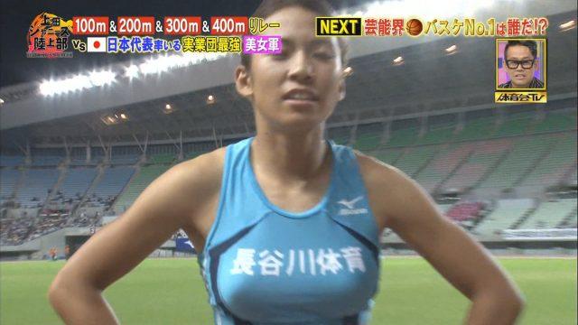 女子陸上選手の素人エロ画像-132