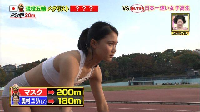 女子陸上選手の素人エロ画像-183