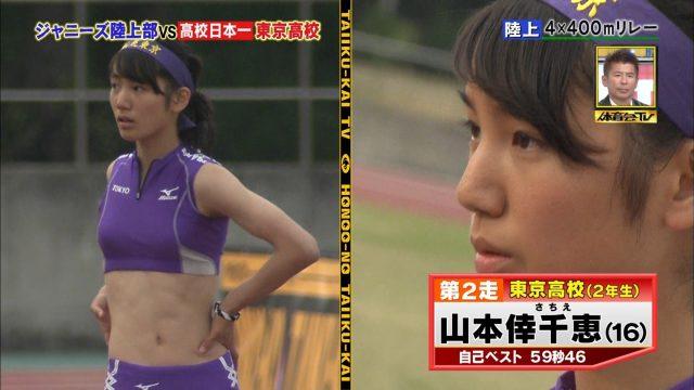 女子陸上選手の素人エロ画像-073