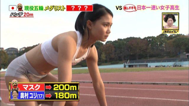 女子陸上選手の素人エロ画像-180