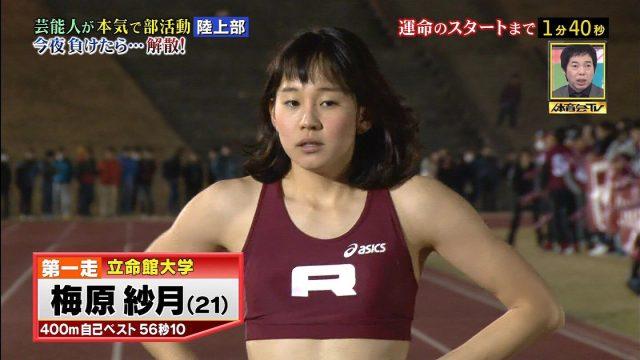 女子陸上選手の素人エロ画像-013