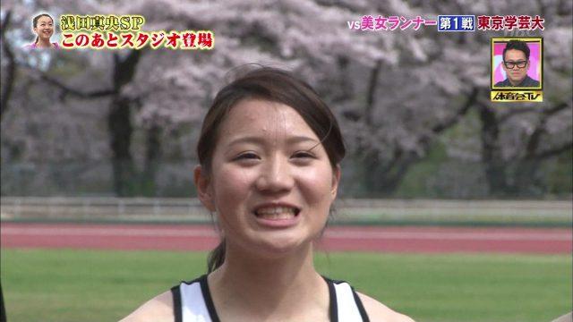 女子陸上選手の素人エロ画像-045