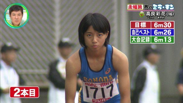 女子陸上選手の素人エロ画像-246