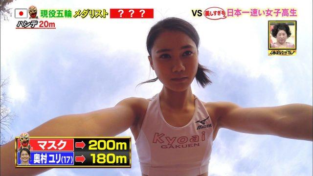 女子陸上選手の素人エロ画像-186