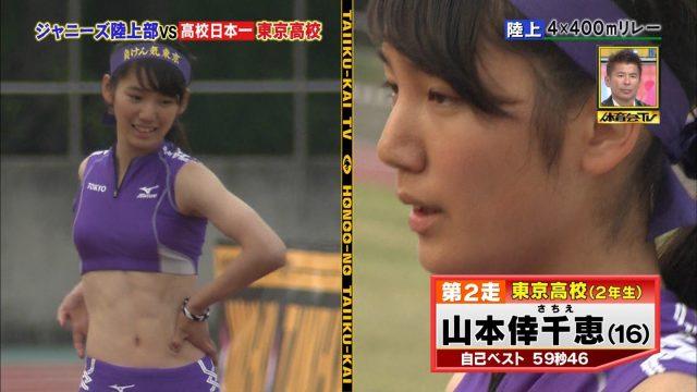 女子陸上選手の素人エロ画像-074