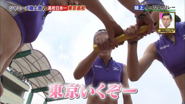 女子陸上選手の素人エロ画像-061