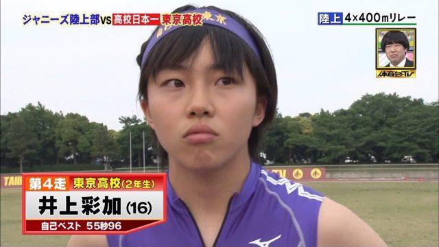 女子陸上選手の素人エロ画像-079