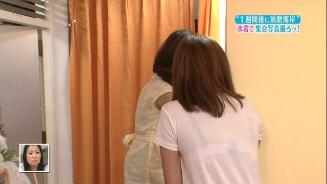 スケブラで下着が見えてる女子の素人エロ画像-041
