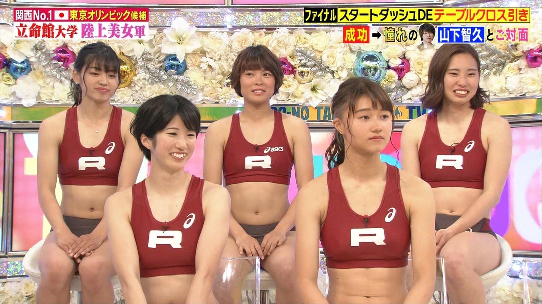 炎の体育会TV・立命館大学女子陸上部のテレビキャプチャー画像-205