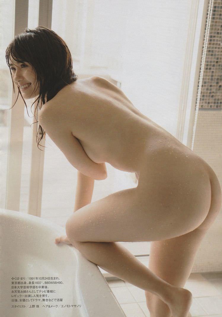 女性の体のエッチなパーツ-815