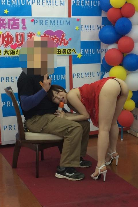 AV女優のサイン会のエロ画像227-7