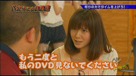 AV女優のサイン会のエロ画像79-1