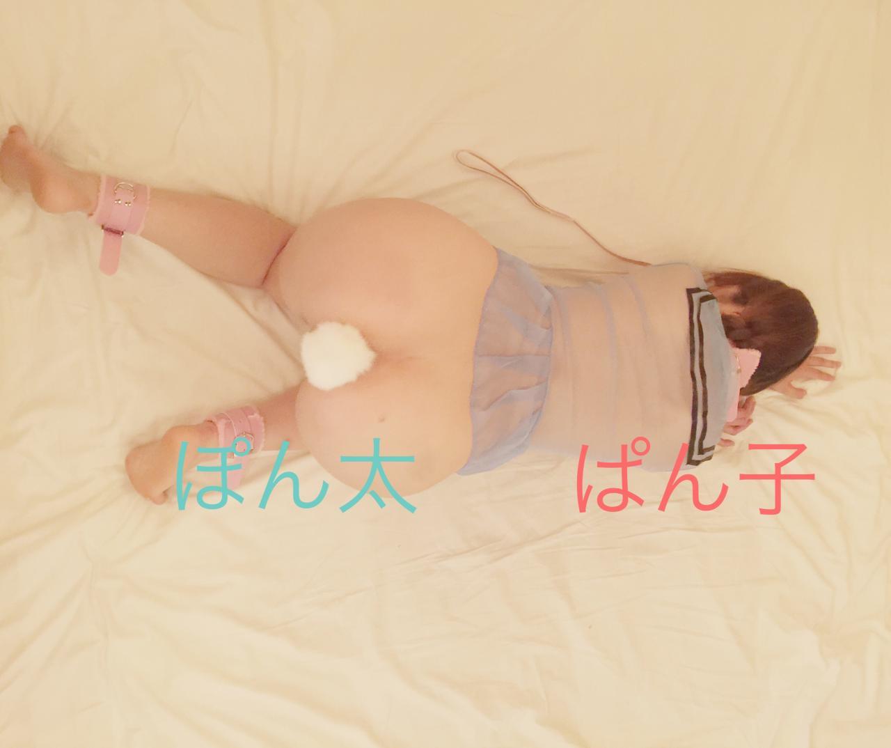 変態アナルお姉さんの素人エロ画像3
