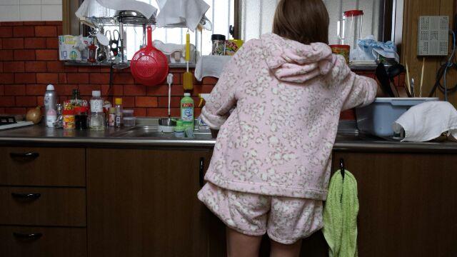部屋着女子の素人エロ画像17