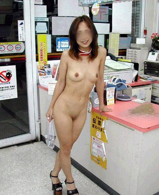 野外露出がやめられない、外で脱ぐのが止まらない変態女子の素人エロ画像-063