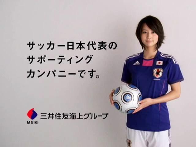 サッカーユニフォーム女子のエロ画像19